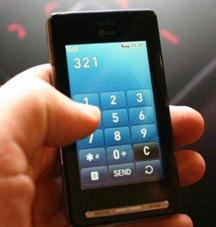 pradaphone001.jpg